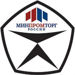Лицензия Минпромторга